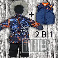 Детский зимний р 110 5-6 лет термокомбинезон куртка и штаны полукомбинезон на овчине для мальчика зима 3269