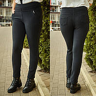 Женские зимние брюки, батал, высокая посадка, дайвинг на байке р. 50,52,54,56 меланж (1829)