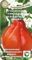 Сибирский Сад Томат Японский Трюфель Красный 20 шт.