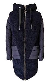 Зимние женские куртки модные   44-52  графит