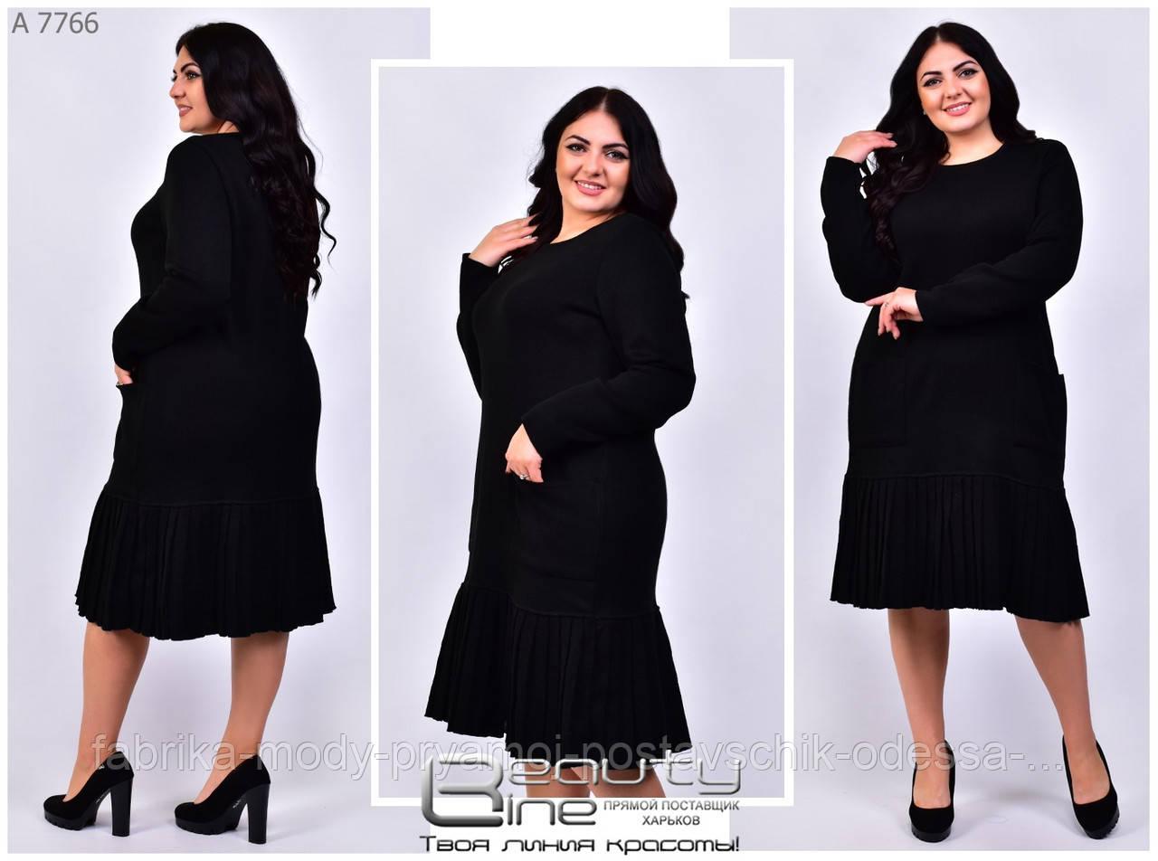 Женское осенне платье Линия 46 -60 размер №7766