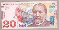 Банкнота Грузии 20 лари 2016 г. UNC