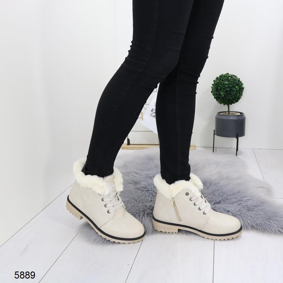 Женские бежевые зимние  ботинки на низком каблуке, А 5889