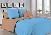 Комплект постельного белья Поплин молочный шоколад + голубой