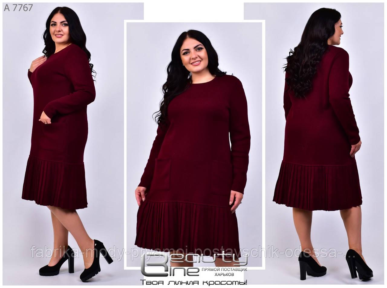 Женское осенне платье Линия 46 -60 размер №7767