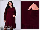 Женское осенне платье Линия 46 -60 размер №7767, фото 2
