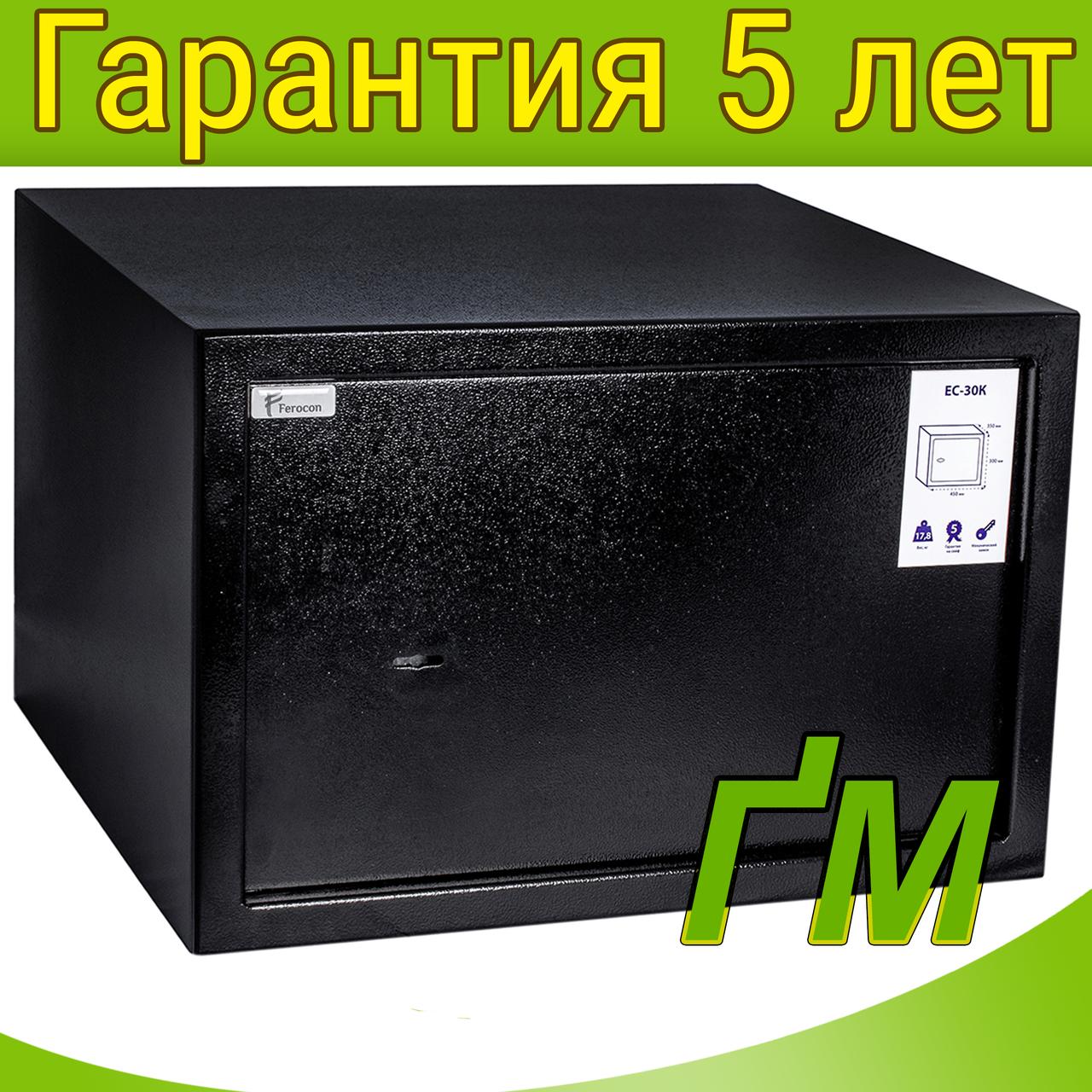 Сейф мебельный ЕС-30К.9005 (300х450х350мм)