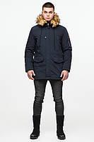 Куртка зимняя модная Braggart Youth - 25520 темно-синяя