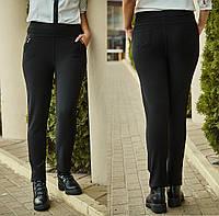 Женские зимние брюки, батал, высокая посадка, дайвинг на байке р. 50,52,54,56 черный (1828)