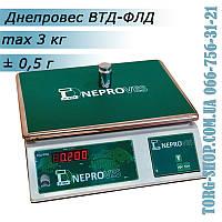 Фасовочные весы Днепровес ВТД-ФЛД (ВТД-3ФЛД), фото 1