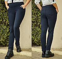 Женские зимние брюки, батал, высокая посадка, дайвинг на байке р. 50,52,54,56 синий (1827)