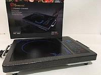 Инфракрасная электроплита Domotec 2000 Вт (5842) Для всех типов посуды