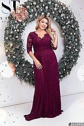 Платье длинное макси ажурное размеры от 50 до 60