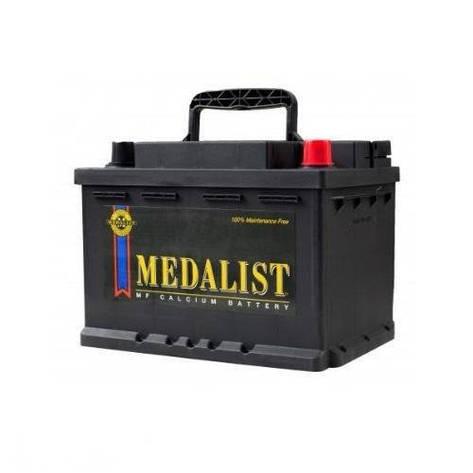 Medalist 6СТ-45 АзЕ 54526 Автомобильный аккумулятор, фото 2