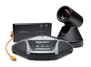 Система відеоконференцзв'язку Konftel C5055Wx, фото 2