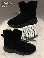 Ботинки еврозима 36 черные