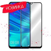 Захисне скло/ Защитное стекло Full Glue Huawei P Smart 2019, Honor 10 Lite