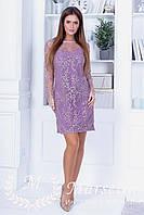 Изящное нарядное платье