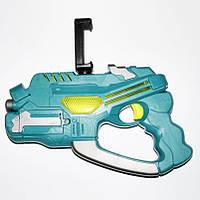 Автомат дополненной реальности AR-TOY QFG 5 GAME GUN Blue (4_644500307)