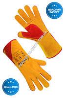 Перчатка Крага Seven на подкладке утепленная желтая длинная S-H24F, 12р.