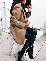 Женское кашемировое пальто без капюшона