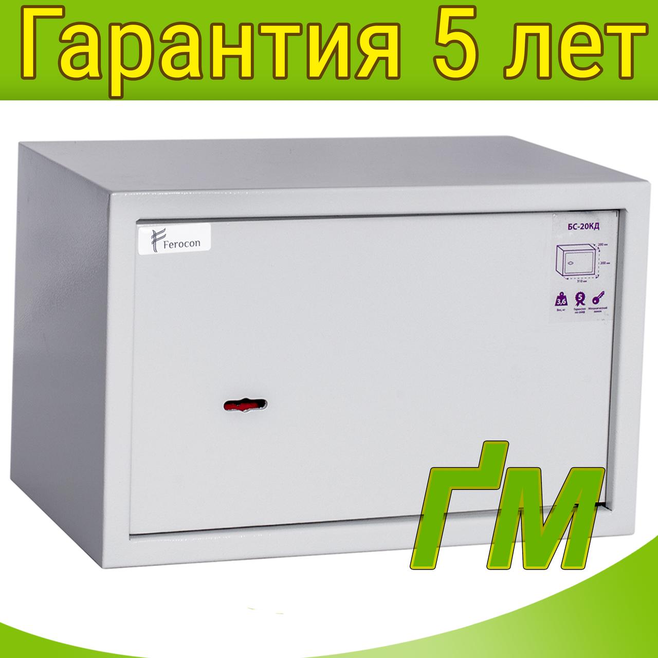 Сейф мебельный БС-20КД.7035 (200х310х200мм)