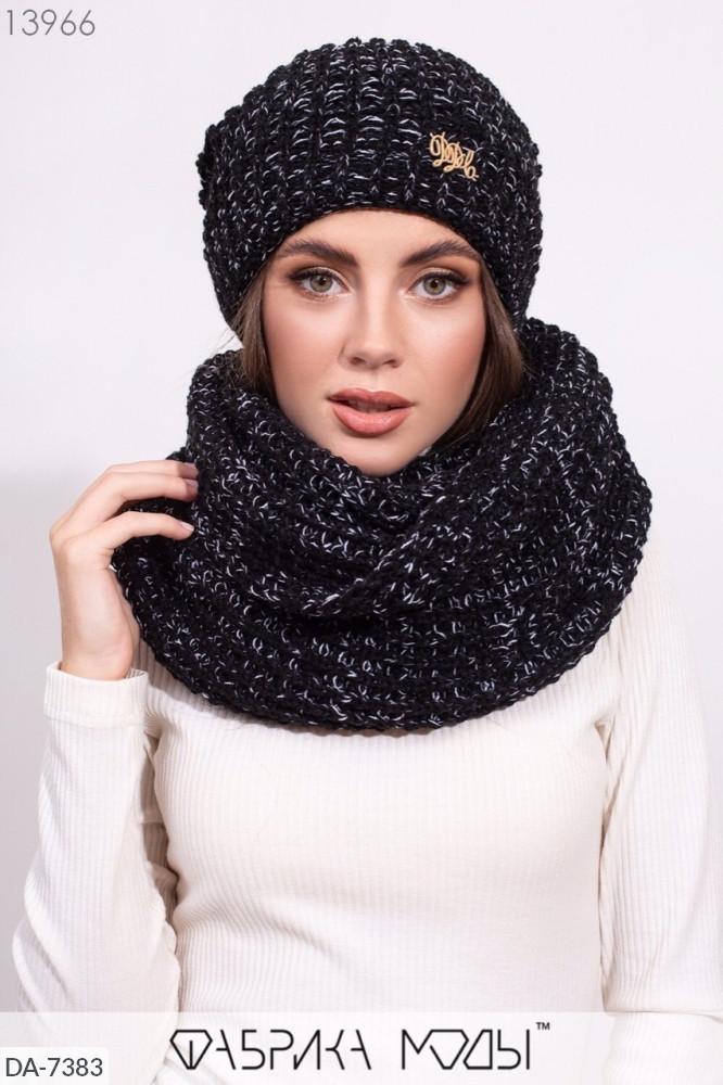 Комплект набор шапка + шарф объемный снуд зимний вязка много цветов Новинка