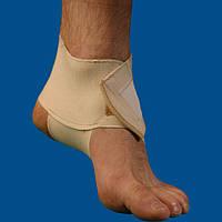 Бандаж для голеностопного сустава (эластичный)