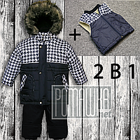 Детский зимний р 104 4-5 лет термокомбинезон куртка и штаны костюм комбинезон на овчине на мальчика зима 5033