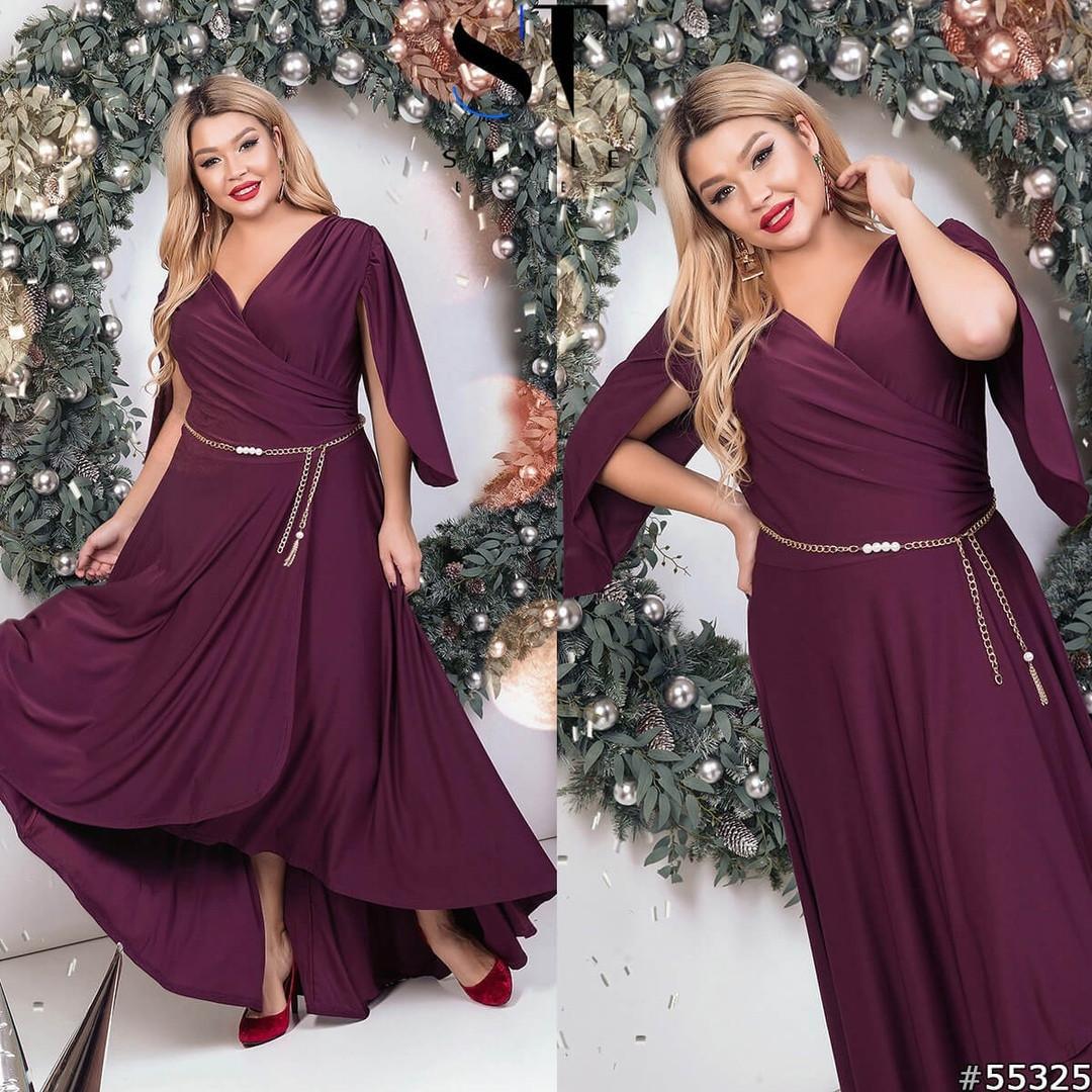 Платье макси с роскошным шлейфом и соблазнительным декольте