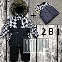 Детский зимний р 98 3-4 года термокомбинезон куртка и штаны костюм комбинезон на овчине для мальчика зима 5033