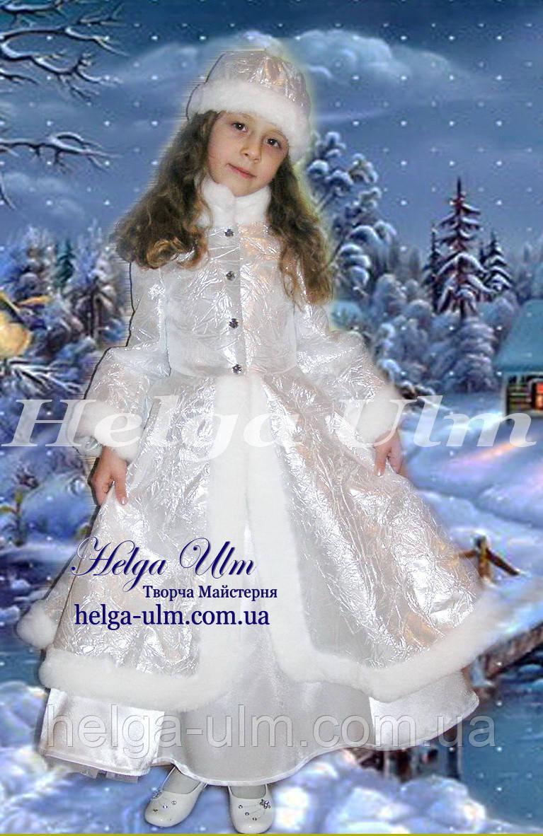 """Новорічний костюм """"Зима"""". ПРОКАТ по Україні"""