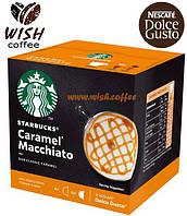 Dolce Gusto Starbucks Latte Caramel (12 капсул = 6 порций)