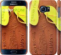 "Чехол на Samsung Galaxy S6 G920 Summer. Don't worry, be happy. ""2381c-80"""