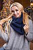 Зимовий темно-синій в'язаний хомут/снуд/шарф Licato, фото 2