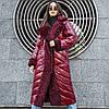 Молодёжное зимнее пальто с отложным воротником M, L, XL, фото 2
