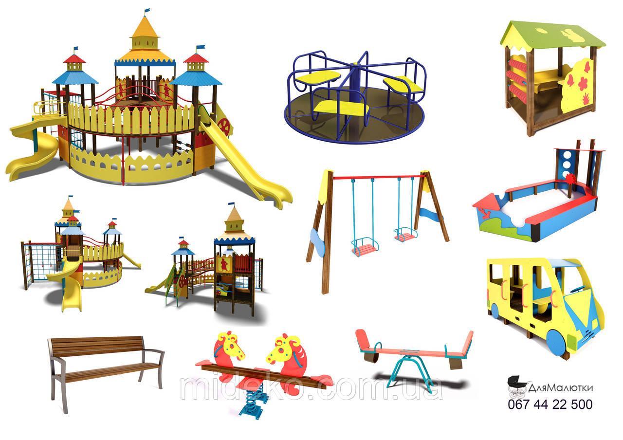 Детская площадка Хортица мини комплекс 001