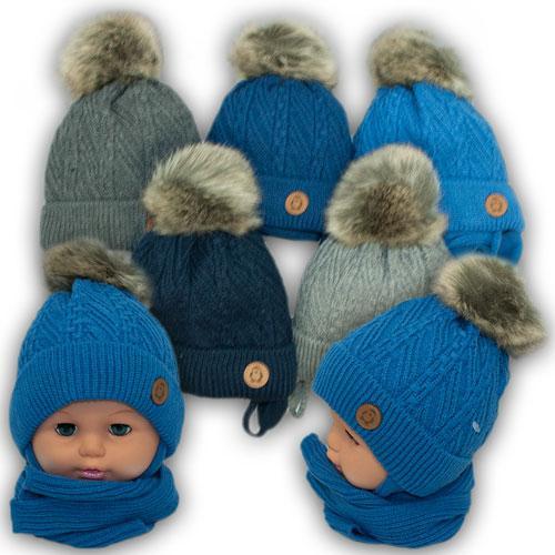 ОПТ Детский комплект - шапка и шарф для мальчика, р. 40-42 (5шт/набор)