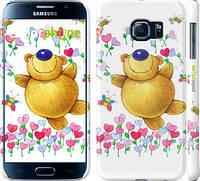 """Чехол на Samsung Galaxy S6 G920 С праздником! """"1892c-80"""""""