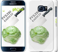 "Чехол на Samsung Galaxy S6 G920 Рублю капусту ""1067c-80"""