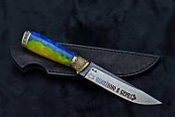 """Авторский нож ручной работы с лазерной гравировкой """"Украина в сердце"""" в подарочном футляре, N690"""