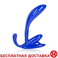 Анальная пробка Apollo Curved Prostate Probe, синий