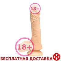 Фаллоимитатор Wildfire® Real Man CyberSkin® European Cock, 20,32х4,3 см
