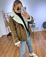 Женская дубленка-косуха От SRS CLOTHING BRAND