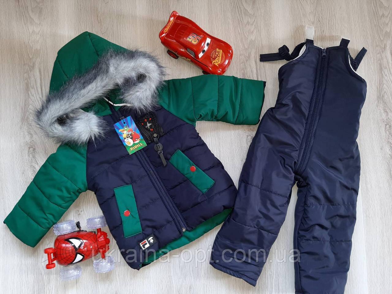 Детский зимний комбинезон на овчине Рост :86-92-98-104