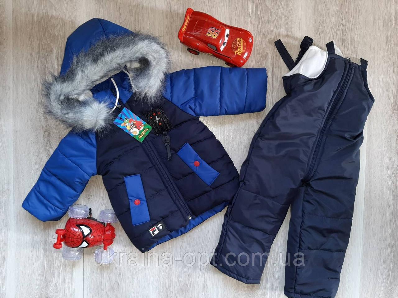 Зимний детский раздельный комбинезон Р:86-92-98-104