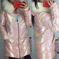 Женская объемная куртка пуховик парка перламутровая с мехом  розовая, фото 1
