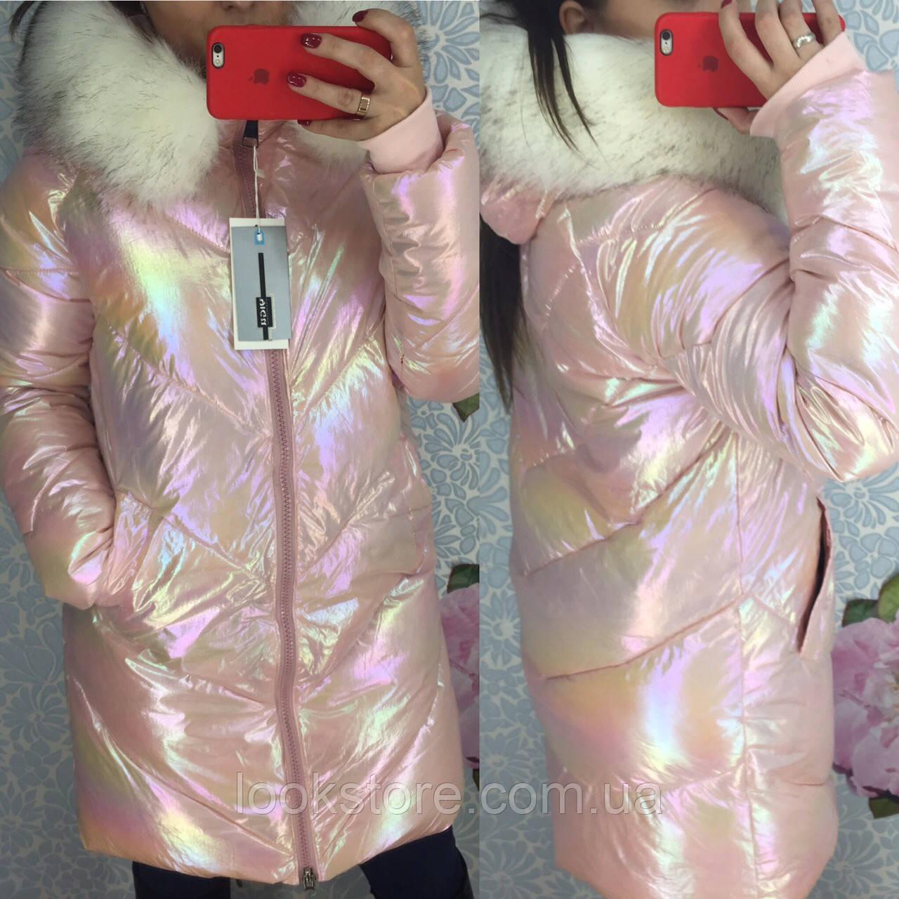 Женская объемная куртка пуховик парка перламутровая с мехом  розовая