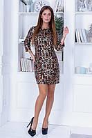 Шикарное коктейльное платье с паетки Леопард