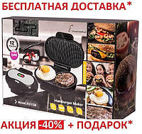 ГРИЛЬ-КОТЛЕТНИЦА ДЛЯ ГАМБУРГЕРОВ DSP HAMBURGER MAKER KC1124